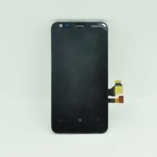 Battery Samsung EB494353VU S5570 I5510 S5250 Wave Galaxy Nex