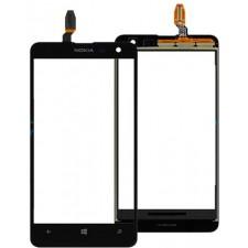 Battery Samsung Originale EB-B100AE Ace 3 S7390 1500 MAh