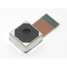 Batteria Originale EB-BG800BBE per Samsung S5 Mini 2100ma